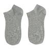 Dámske členkové šedé ponožky bata, šedá, 919-2813 - 26