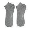 Pánske členkové šedé ponožky bellinda, šedá, 919-2906 - 26